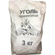 Уголь 3кг
