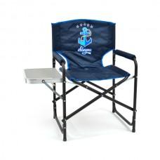 Кресло складн Кедр Адмирал SKA-03  56х47х48/83 стал22х1.2, до120кг (2) со столиком пласт
