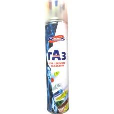 Газ д/зажигалок Runis Premium 270мл +8насадок  (24)