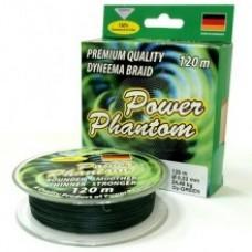 Нить Power Phantom 120м green 0,08  7,25кг  (5)