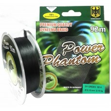 Нить Power Phantom  92м  0,10  9,15кг green