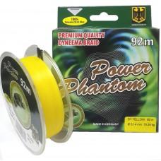 Нить Power Phantom  92м 0,08  7,25кг yellow