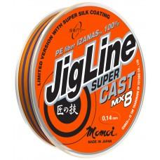 Нить Momoi JigLine Super Cast MX8 100м оранж/фиол 0,12  10кг  (5)
