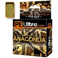Нить Aqua PE Ultra Anaconda Camo desert 135м  0,14  8,90кг  (6)