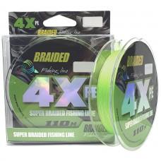 Нить 4X PE Braided Line 110м neon green 0,18