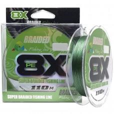 Нить 8X PE Braided Line 110м dark green 0.08  7.5кг