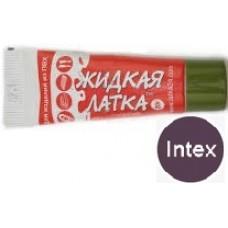 Жидкий ПВХ ЖИДКАЯ ЛАТКА туба 20г, фиол (Intex)
