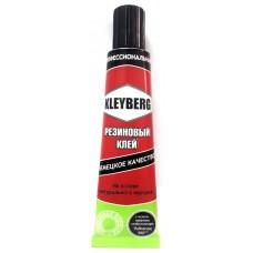 Клей резиновый Kleyberg туба 30мл (100)
