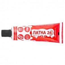 Жидкий ПВХ ЛАТКА 24  туба 20г, черн
