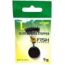 Стопор резин Fish Season олив 5003 L  9шт