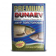 Прикормка Dunaev Premium 1кг (20) амур толстолобик