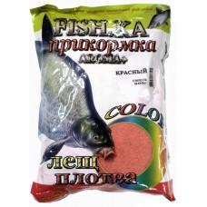 Прикормка Fishka  COLOR 800г  лещ/плотва красный анис  (14)