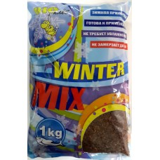 Прикормка зим БИО-Клев готов WINTER MIX база 1кг