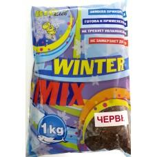Прикормка зим БИО-Клев готов WINTER MIX червь 1кг